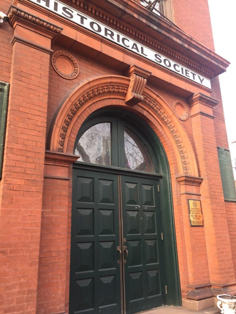 LCHS Entrance